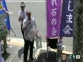 【2015/7/10】国交省&外務省抗議街宣2