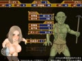 toride no ro-desu nude battle